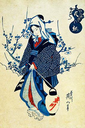 Evening Plum Blossom And A Geisha Custom Print